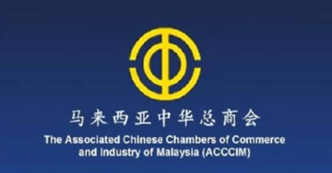 Strategi keluar PKP harus melibatkan dewan dan persatuan perniagaan