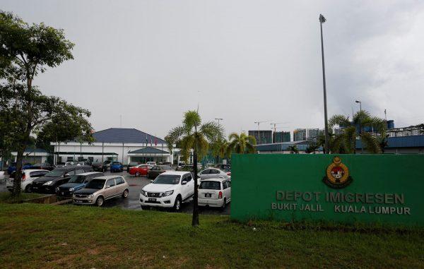 Depot Imigresen Bukit Jalil kluster terbaru Covid-19