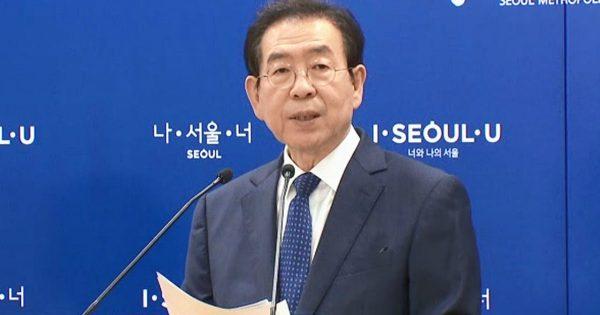 Datuk Bandar Seoul ditemukan maut, beberapa jam selepas dilaporkan hilang