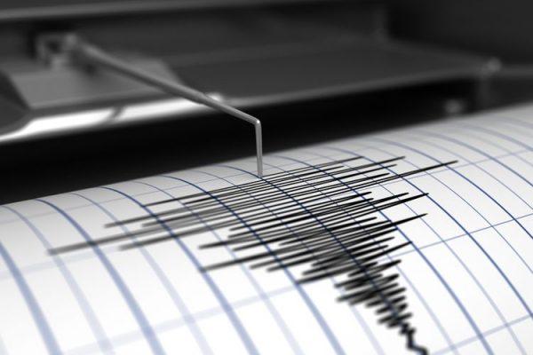 Gempa bumi sederhana landa Barat Daya Sumatera, Indonesia