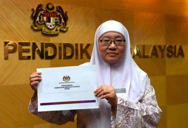 PKSK: 400,000 pelajar dijangka memohon